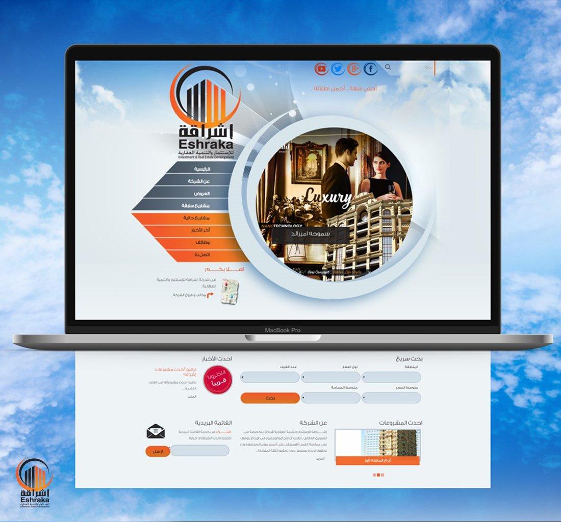 Alex Web Design and development company clients in Egypt Eshraka Real Estate