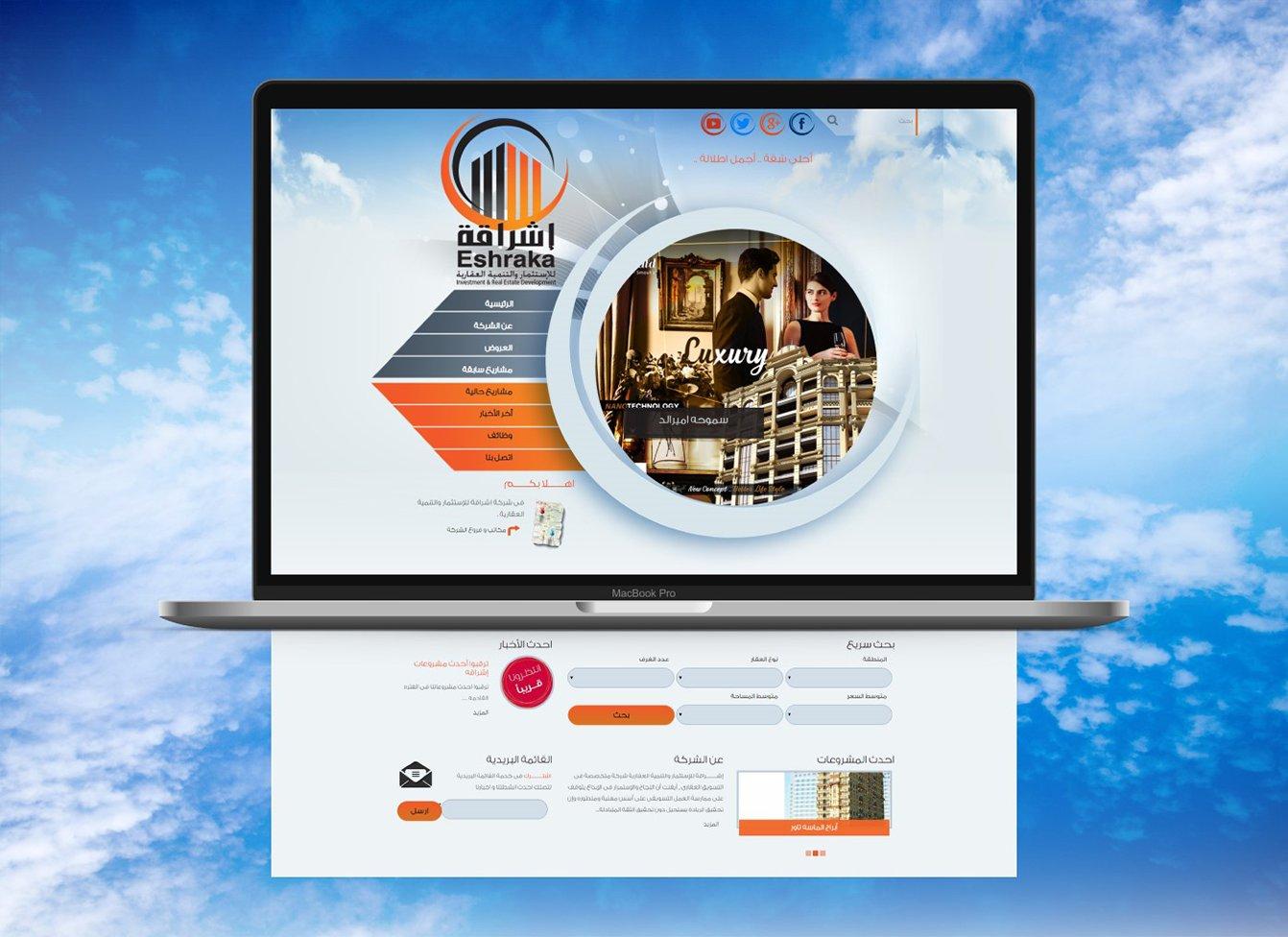 Alex Web Design and development company clients in Egypt Eshraka Real Estate Company