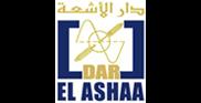 Alex Web Design and development company clients in Egypt