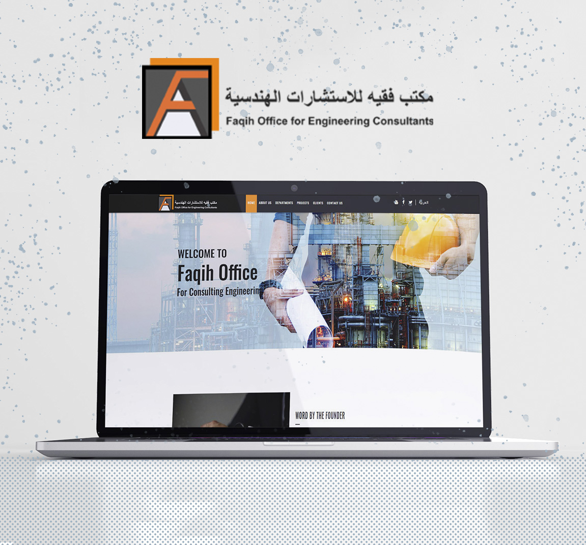 Alex Web Design, website development and mobile app development company clients in Egypt - Faqih Office for Engineering Consultants